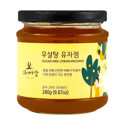 Sugar-Free Natural Jam For Kid Children Toddlers, Citron Preserve (Yuju), 280g
