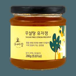 韩国 Father's Hill 爸爸山丘 儿童辅食天然果酱 儿童可放心食用 280g #柚子 果肉满满