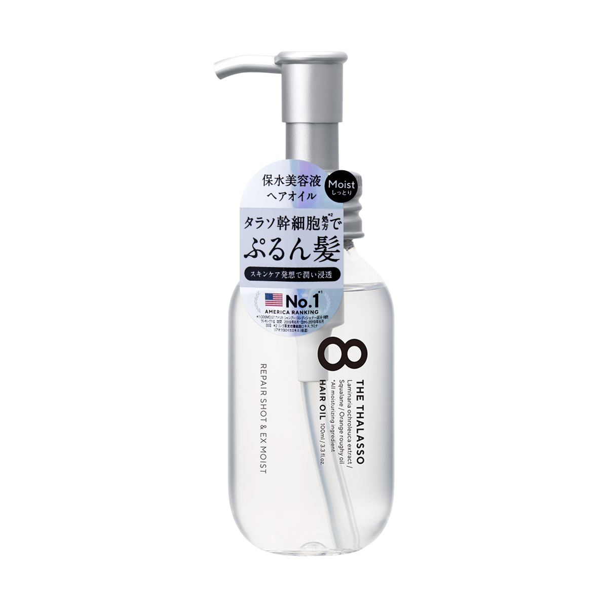 Yamibuy.com:Customer reviews:8 THE THALASSO Hair Oil Moist 100ml