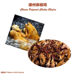 WEWOKIT Chinese Peppered Chicken 22oz/ea