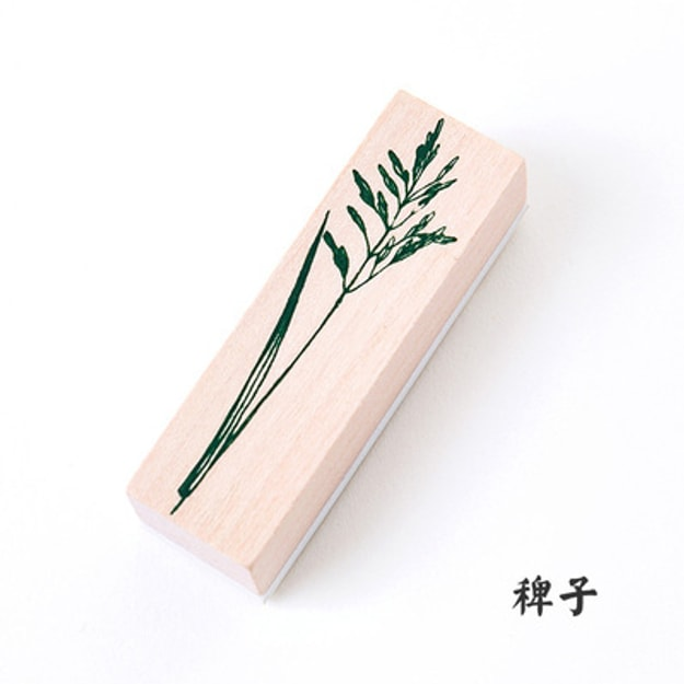 Product Detail - SUGERSHOP All things fresh wooden stamps Barnyard grass 100g - image 0
