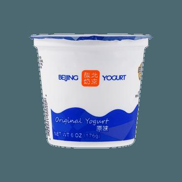 【冷冻】北京 酸奶 原味175g