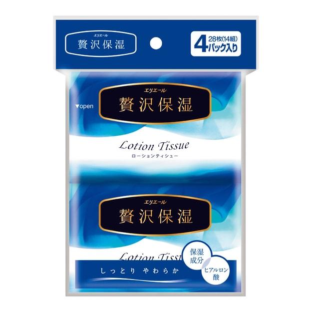 Product Detail - ELLEAIR Lotion Tissue 4 packs - image 0
