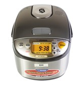 ZOJIRUSHI Induction Heating System  Rice Cooker  Warmer 3 Cup Stainless Dark Brown NP-GBC05 9.12