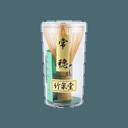 【日本茶道之美】竹泉堂 天然竹制手工茶筅百本立抹茶刷打茶起泡工具