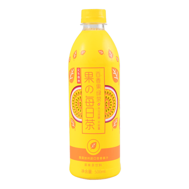 YUANQISENLIN Passion Fruit Tea 500ml
