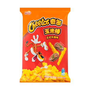 Cheetos Japanese Steak Flavor 60g