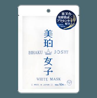 日本BIHAKU JOSHI美珀女子 大米发酵液精华美白保湿滋润面膜 10片入