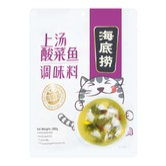 HAIDILAO Fish with Chinese Sauerkraut Soup Base