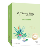 MY BEAUTY DIARY Aloe Vera Soothing Mask 8sheets