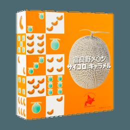 SHOKUHIN Hokkaido Furano Melon Caramel Dice 285g