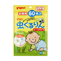 Japan Natural Essential Oil Anti-mosquito Stickers Mosquito Repellent Patch for Baby Children 60pcs