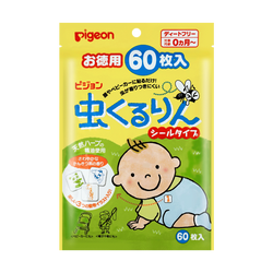 Japan Pigeon Natural Essential Oil Anti-mosquito Stickers Mosquito Repellent Patch for Baby Children 60pcs