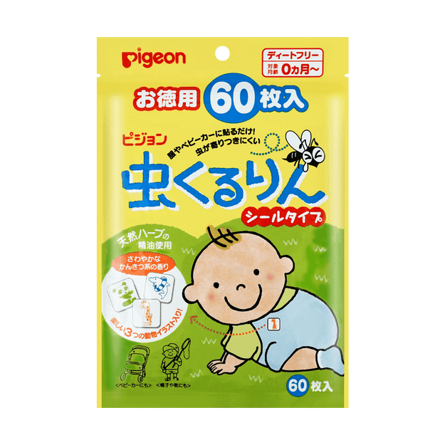 Product Detail - Japan Pigeon Natural Essential Oil Anti-mosquito Stickers Mosquito Repellent Patch for Baby Children 60pcs - image 0