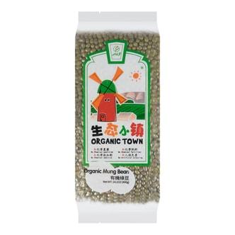 ORGANIC TOWN Organic Mung Bean 400g USDA