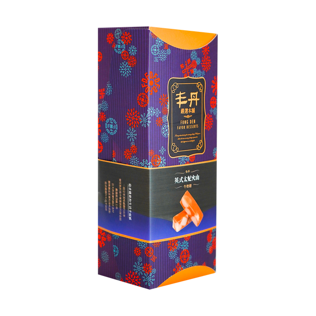 Product Detail - FENGDAN  English Volcanic Toffee Milk Candy 60g - image 0