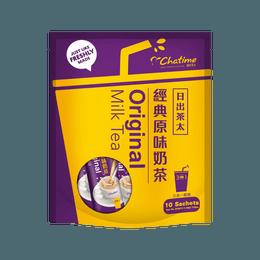 台湾日出茶太 原味奶茶 10袋入 10X20g
