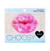 PURE SMILE CHOOSY Lip Mask Milk 1pc