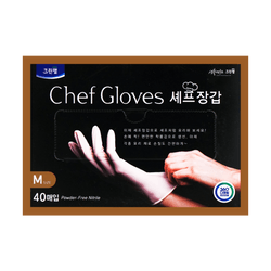 Korea CLEANWRAP Chef Gloves Powder-Free Nitrile Size M 40pcs