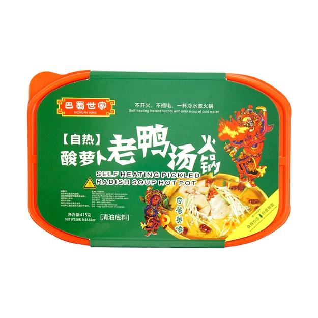 Product Detail - BASHUSHIJIA Radish Soup Hot Pot 415g - image 0