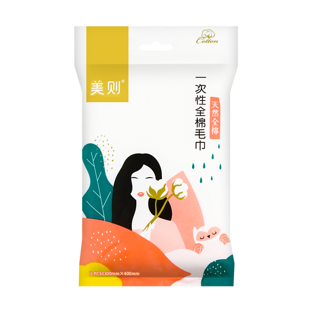 Product Detail - [Travel] Honeymate One Time Use Disposable Face Towel 1pc - image 0