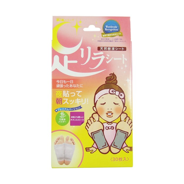 Product Detail - ASHIRIRA Detox Foot Patch 30Pcs - image 0