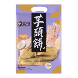 TK FOOD Taro Cookies 230g