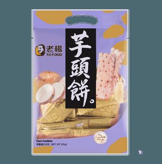 台湾老杨 芋头饼 230g