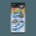 日本ST鸡仔牌 家用除湿除臭剂 鞋专用 4枚入