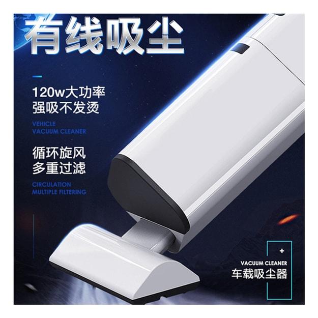 商品详情 - 中国专线直邮 时效5-12天RAMBLE 便携式有线大功率车载吸尘器12V 120W汽车吸尘器   有线白色  1件 - image  0