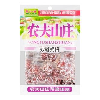 农夫山庄 绿色生态精选水彩妙巧酸奶梅 102g