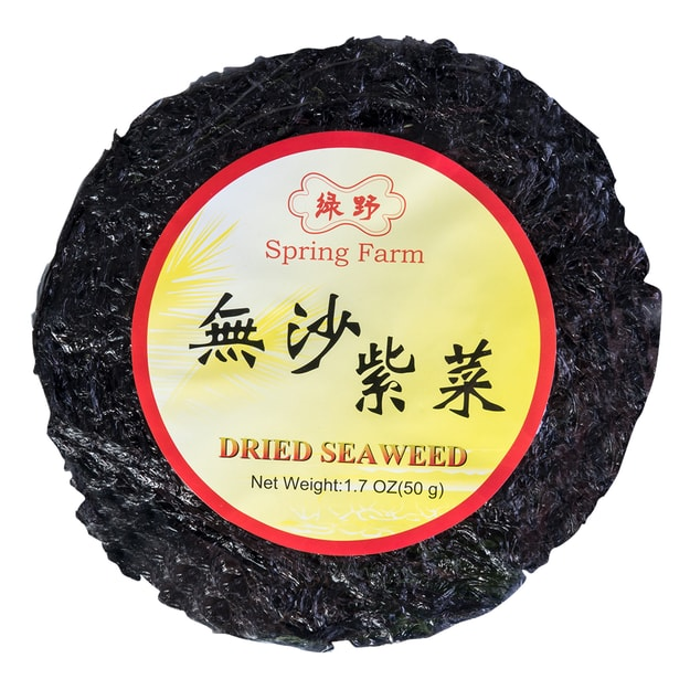 Product Detail - SPRING FARM Dried Seaweed 50g - image 0