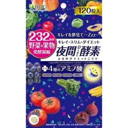 ISHOKUDOGEN 232 Night Diet Enzyme 120 Tablets 37.2g