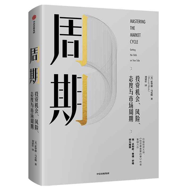 Product Detail - 周期 - image  0
