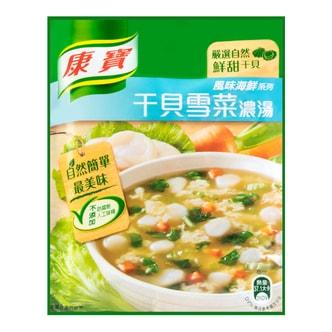 台湾康宝 风味海鲜系列 干贝雪菜浓汤 43.1g