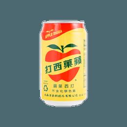 【超火爆品】台湾大西洋 苹果西打 不含化学色素 330ml