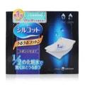 【日本DHL直邮】UNICHARM 尤妮佳1/2超吸收省水化妆卸妆棉 40片入
