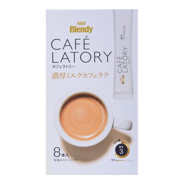 商品详情 - 【日本直邮】AGF Blendy CAFE LATORY 浓厚牛奶拿铁咖啡 8条入 80g - image  0
