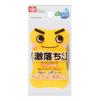 日本LEC 洗碗双层免洗剂清洁魔力海绵 1枚入