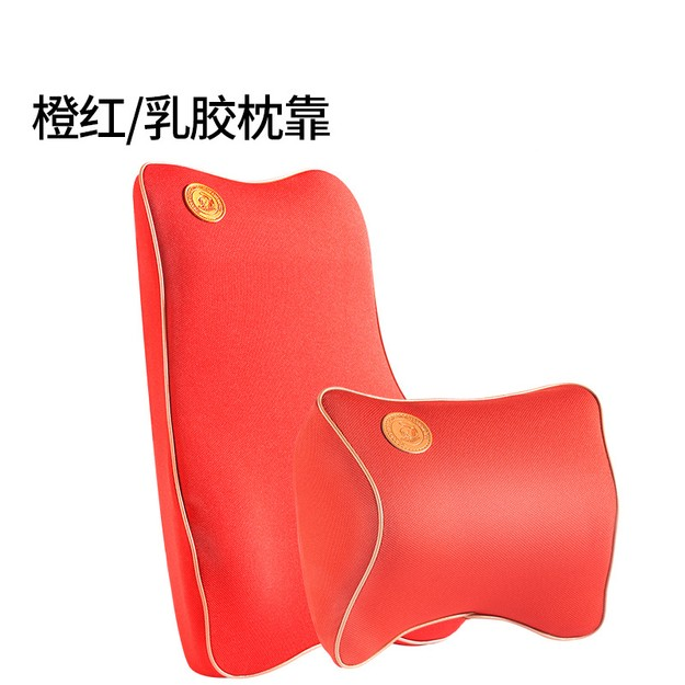 Product Detail - RAMBLE Neck Pillow Car Seat Headrest Seat Support Lumbar Cushion Orthopedic Design Memory Foam Relieve Pain Red 1 set - image  0