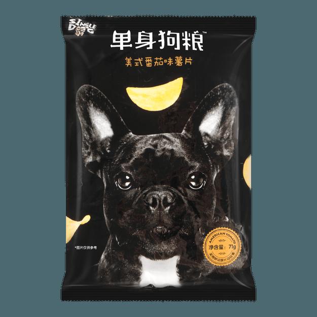 商品详情 - 单身粮 单身狗粮薯片 美式番茄味 71g - image  0