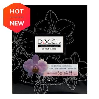 台湾DMC欣兰 去黑头粉刺抗敏感黑里透白冻膜 500g
