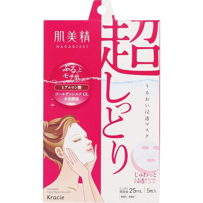 【日本直邮】日本KRACIE嘉娜宝 肌美精 深层保湿补水面膜 5片入 怎么样 - 亚米网