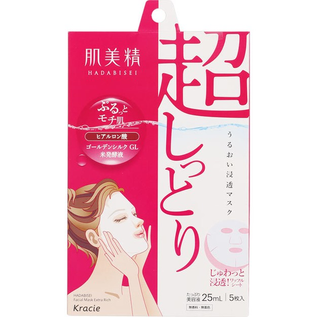 Product Detail - KRACIE HADABISEI Moisturizing Face Mask Extra Rich 5 sheets - image 0