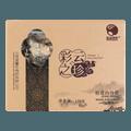 彩云之珍 松茸山珍煲 盒装 120g 云南特产