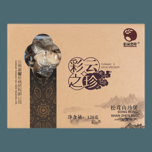商品详情 - 彩云之珍 松茸山珍煲 盒装 120g 云南特产 - image  0