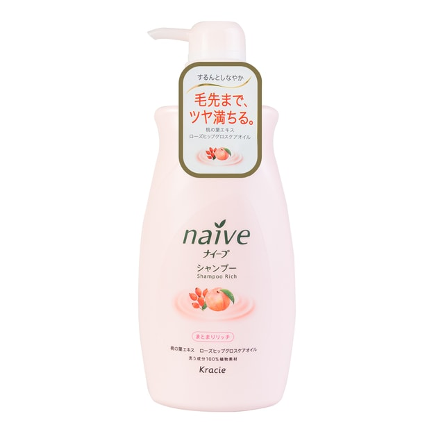 Product Detail - KRACIE NAIVE Rich Shampoo Peach 550ml - image 0