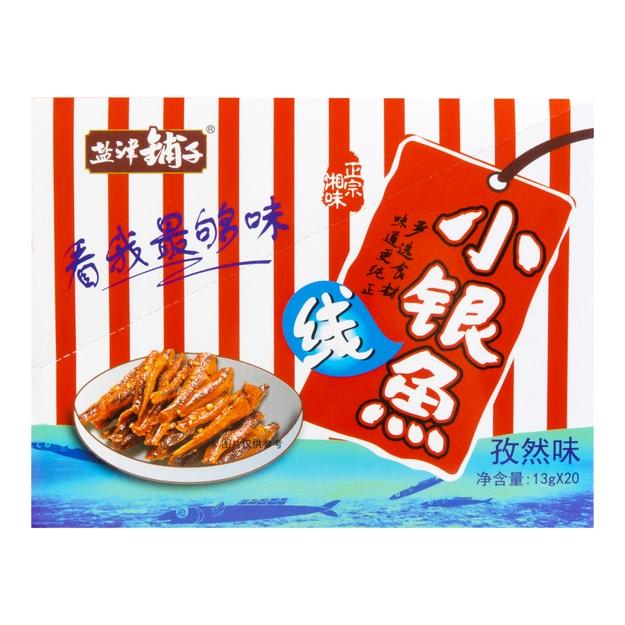 Product Detail - YANJINPUZI  Fish Snack (Cumin) 20Pcs 260g - image 0