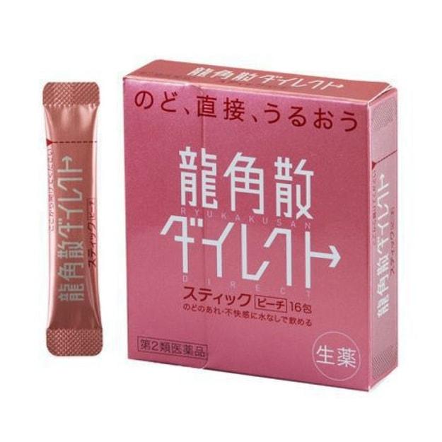 商品详情 - 【日本直邮】龙角散 RYUKAKUSAN 润喉粉 蜜桃味 粉色16包 - image  0
