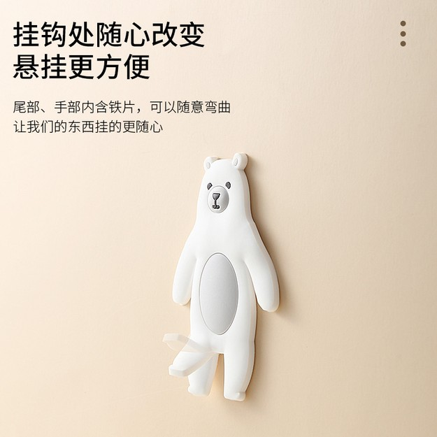 商品详情 - 中国直邮创意动物粘钩可爱卡通强力无痕钥匙挂钩门后浴室冰箱贴免打孔挂架 小熊一件 - image  0